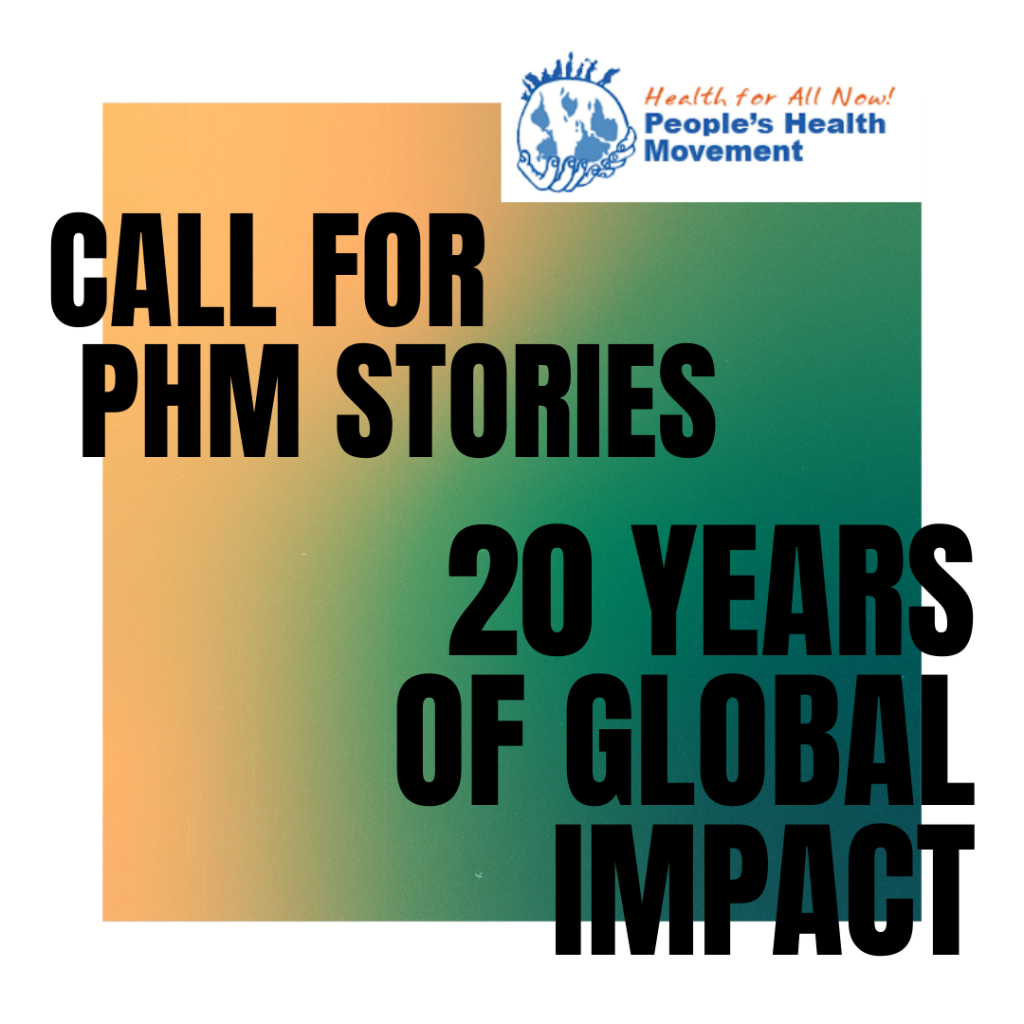 Help celebrate 20 Years of PHM!